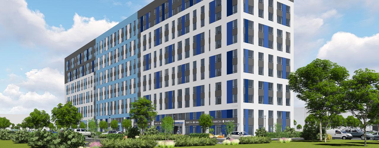 Жилой комплекс Высший пилотаж в Гатчине - территория смысла. Комфортная современная недвижимость по низкой цене бюджетного жилья. Вид 2