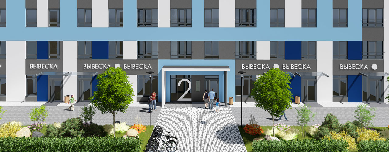 Жилой комплекс Высший пилотаж в Гатчине - территория смысла. Комфортная современная недвижимость по низкой цене бюджетного жилья. Вид 4