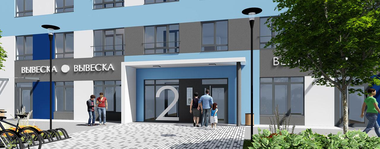 Жилой комплекс Высший пилотаж в Гатчине - территория смысла. Комфортная современная недвижимость по низкой цене бюджетного жилья. Вид 6